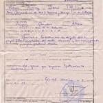 MedicalCertificateR