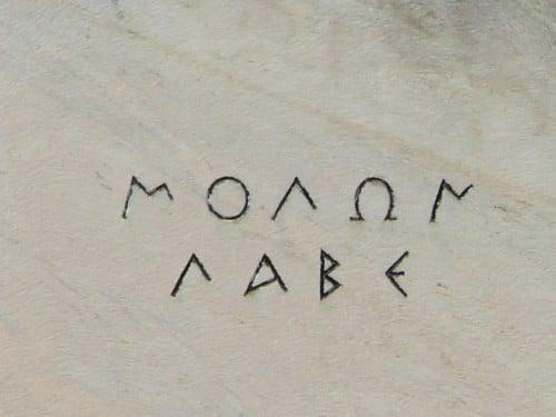 Molon_labe
