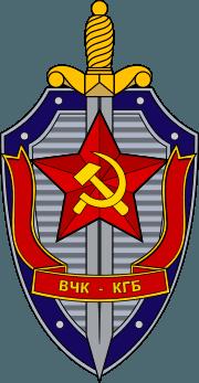 Emblema_KGB_svg