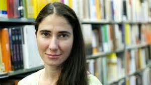 Yoani Sanchez 2