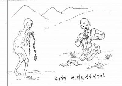 korea19n-4-web