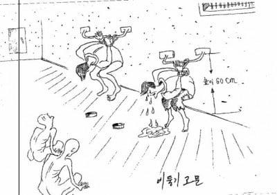 korea19n-7-web