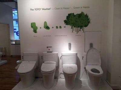 spring-homes-high-tech-toilets