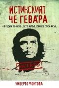 che-bulgaria