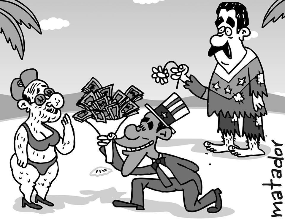 matador cuba venezuela obama