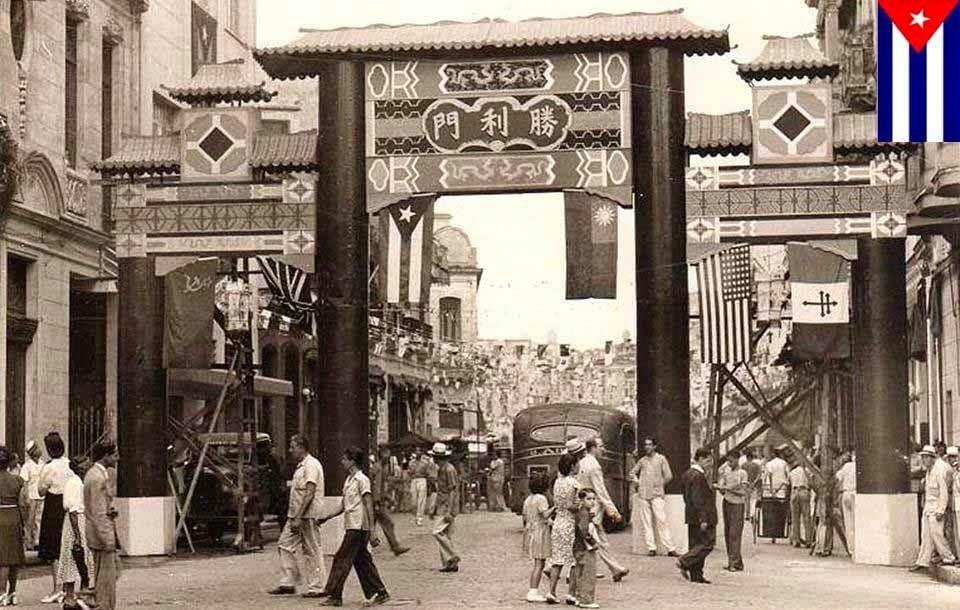 Havana's Chinatown, B.C.