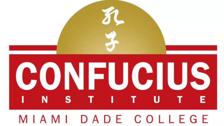 Miami-Dade College called to shut down Confucius Institute